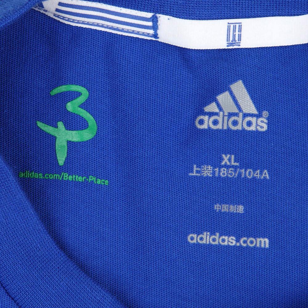 adidas阿迪达斯男子短袖棉t恤p83864