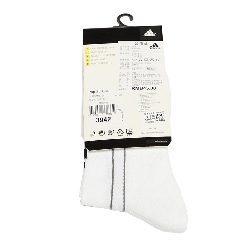 adidas阿迪达斯中性袜子p87858