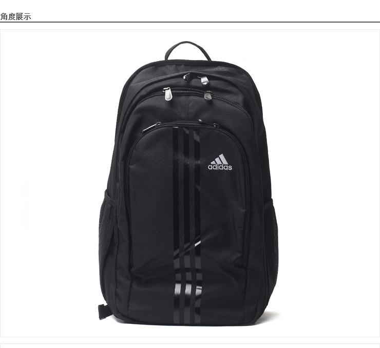 Рюкзак Adidas X74104 универсальная.