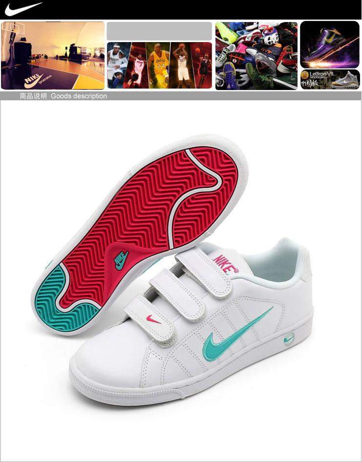 139元 NIKE耐克 女子复克运动文化板鞋315162-104